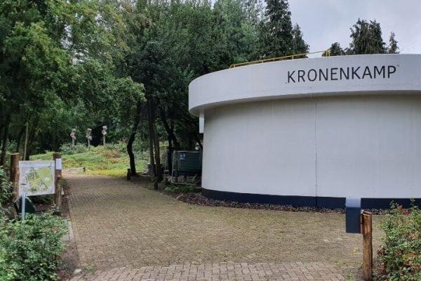 Kronenkamp header